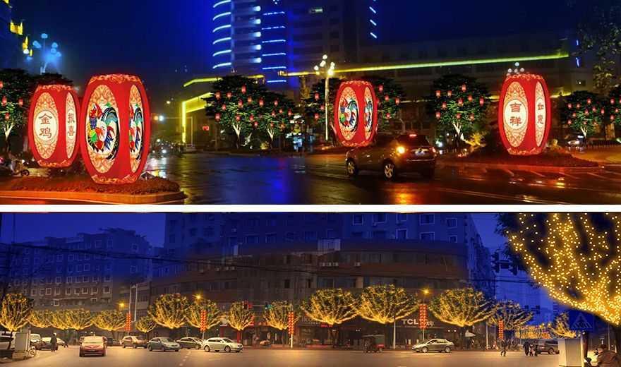街道亮化彩灯